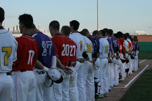 The Official Site of the Midwest Collegiate Baseball League: Lastest